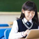 2020年英語教育・大学入試が変わる